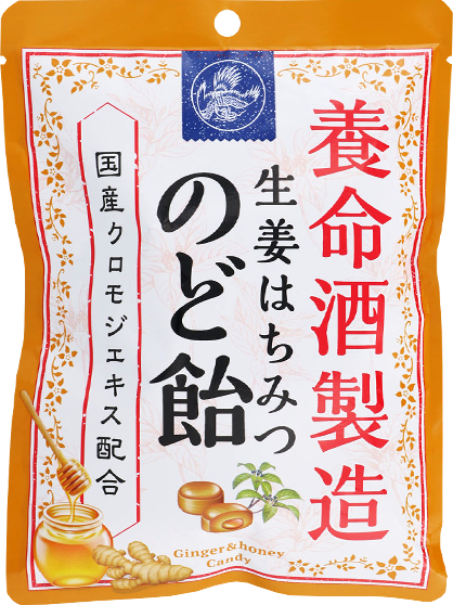 養命酒製造クロモジのど飴(生姜はちみつ)