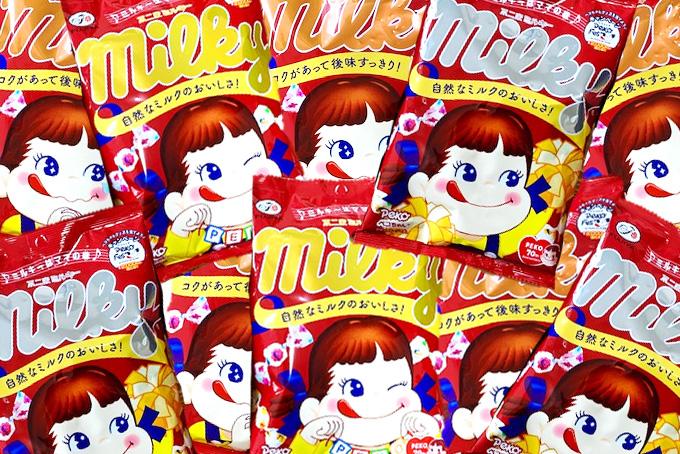 ミルキーのラッキーな包み紙を探す!